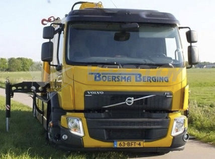 VOLVO FE 2014-, ADVERTISING PLATE FOR FRONTGRILL